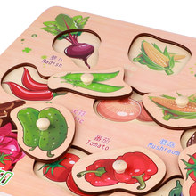 Preschool Education Learning Puzzle Board Toys Hand Grab Cognitive Plank Children Wood Fruit Print Baby Toddler