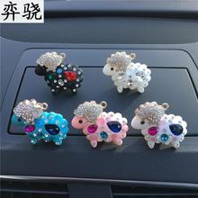 Lovely Metal sheep Perfume for automobile air conditioner Ornaments Car perfume freshener Perfumes 100 Original