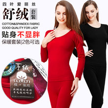 Fashion Solid color Cotton O-neck Women's Keep warm underwear Set Long John 5902