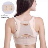 Invisibilité femmes dos Posture correcteur haut du dos épaule colonne vertébrale clavicule soutien ceinture orthopédique Corset bosse soulagement