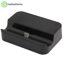 Base Dock For Samsung Android phones Universal mobile charge