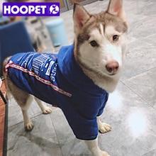 HOOPET зимняя одежда для животных модное пальто для маленьких собак куртка для собаки одежда для щенков кошачьи свитера