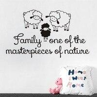 الأسرة الأسرة جدار واحد من روائع الطبيعة الأغنام ملصقات للأطفال غرفة ديكور المنزل pvc صائق الحائط الصفية الديكور