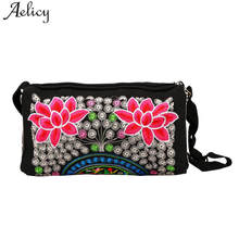 84355ccc77a5 Aelicy Luxury Thai Indian Embroidered Wristlet Bag Clutch Purse Boho Ethnic  Money Bag Famous Top Brand