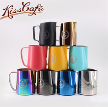1pcStainless Steel Frothing Pitcher Pull Flower Cup Latte Milk Jug Coffee Milk Mug Frother Milk  Espresso Foaming Tool Coffeware