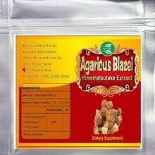 цена на Agaricus Blazei Extract 50% Polysaccharide Powder Immune Assist 100g-1000g free shipping
