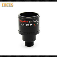 HKES 3 0 Megapixel 2 8 12mm Fixed Iris HD CCTV Camera Lens Varifocal Lens Manual