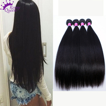 7A Brazilian Virgin Hair Straight 4 Bundles 100 Virgin Human Hair Weave Brazillian Straight Hair Extensions