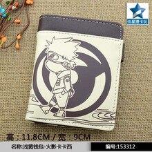 Pale-yellow Anime Naruto Shippuden PU Wallet Kakashi Mangekyou Sharingan Short Purse With Button
