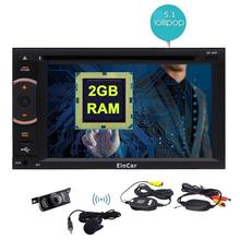 Car Stereo 2Din In Dash 8-Octa-core Android 5.1 GPS Navigation Radio Touch Screen WiFi External Micro CD DVD 1080P Video Camera