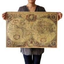 71x50 см Старая карта мира матовая коричневая бумага плакат ретро винтажный Декор