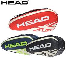 Hot sale Original Head Brand Raquete De Tenis ATP Combi Backup New Back Pack Tennis Bag 6 Pieces Of Equipment(China)