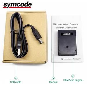 Image 5 - 自動バーコードスキャナ、 Symcode USB レーザー有線ハンドヘルドポータブルボックス自動 1D バーコードリーダー