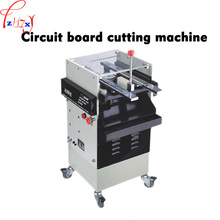 Fully automatic circuit board cutting machine LED shearing machine  WEDM Lead Wire Cutter Machine 220V 1PC