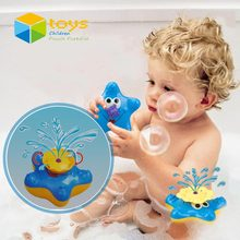 Baby Shower Bath Toys for Children Kids Bathtub Bathroom Swimming Pool Beach Electric Starfish Floating Water Toys Spraying Gift(China)