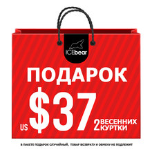 d5d2993d4b3 Отзывы и обзоры на Icebear Пальто в интернет-магазине AliExpress