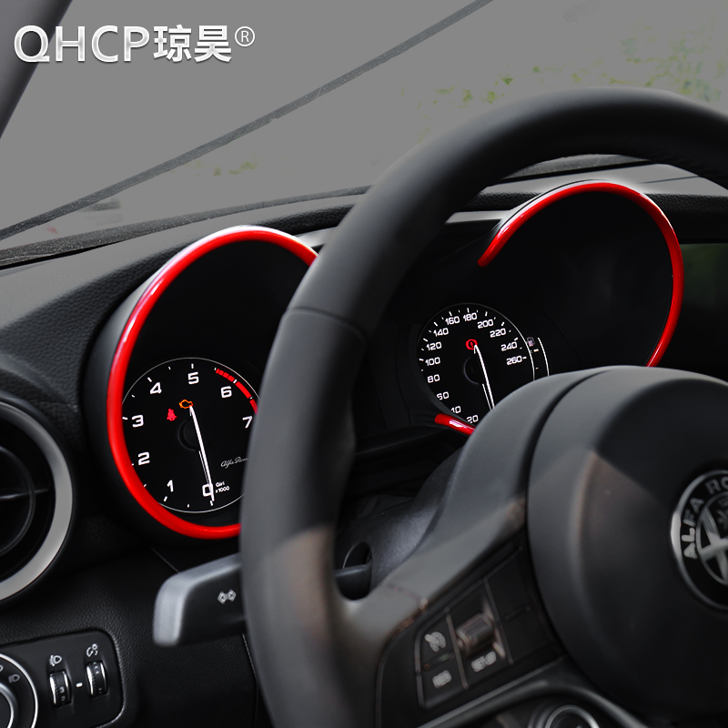 QHCP 2 Colors ABS Dashboard Display Border Decoration Sticker Ring Cover Interior Accessories for Alfa Romeo Giulia Car Styling