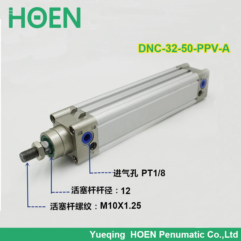 DNC-32-50-PPV-A Festo type standard cylinder DNC series pneumatic cylinder festo cylinder beijing festo pneumatic dsw 32 80 p a b sales order