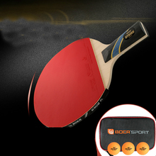 цена на 1 Piece 7 Layers Ayours Base WRB System Table Tennis Bat Racket Light Long Short Handle Ping Pong Paddle Racket Blade With Bag