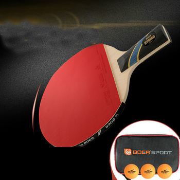 1 Piece 7 Layers Ayours Base WRB System Table Tennis Bat Racket Light Long Short Handle Ping Pong Paddle Racket Blade With Bag