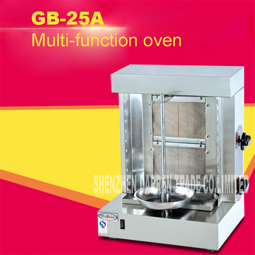 NEW Multifunctional oven GB-25A Gas Doner kebab machine home shawarma machine,gas bbq , gas gyros grill,gas stove Hot selling