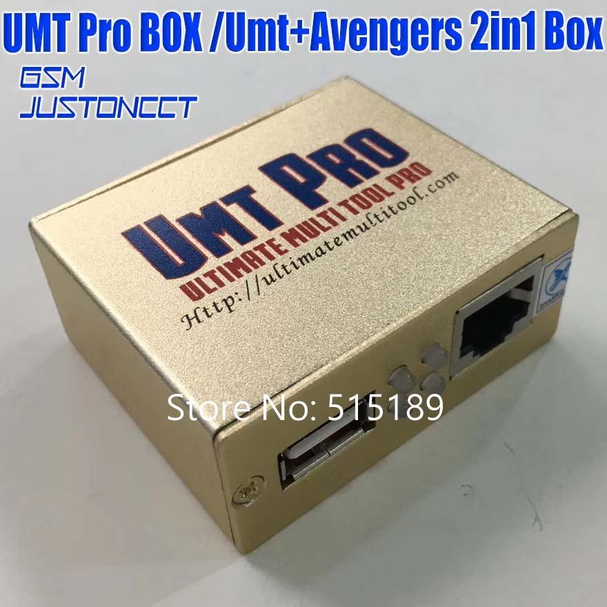 Gsmjustoncct date 100% d'origine UMT Pro boîte UMT + Avengers 2in1 boîte avec 1 USB câbles umt boîte - 5