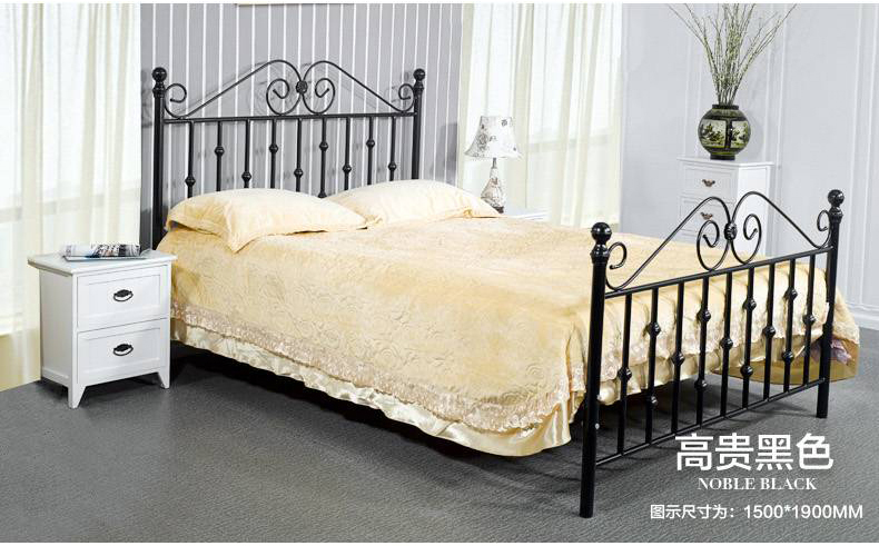 newest 5d7ac 2ed5d US $690.1 |Modern, wrought iron metal bed, single or double. Width (1 m to  1.8 m) * 2 meters in length, can be customized-in Beds from Furniture on ...