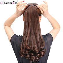 цена SHANGKE HAIR 22'' Long Kinky Curly Synthetic Ponytail Light Brown Drawstring ponytail hair extensions Heat Resistant Hair Tail