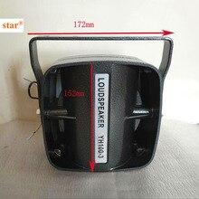 Высокая мощность YH100-3 100 Вт Автомобильный громкоговоритель, Горн, динамик сирены(Сопротивление: 8 Ом, звуковое давление: 110-115 дБ, 550-5500 гц