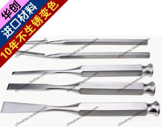 Instrument orthopédique médical acier inoxydable ostéotome 8 10 12 14 16 18 20 22 24mm couteau à os plat animaux de compagnie vétérinaire