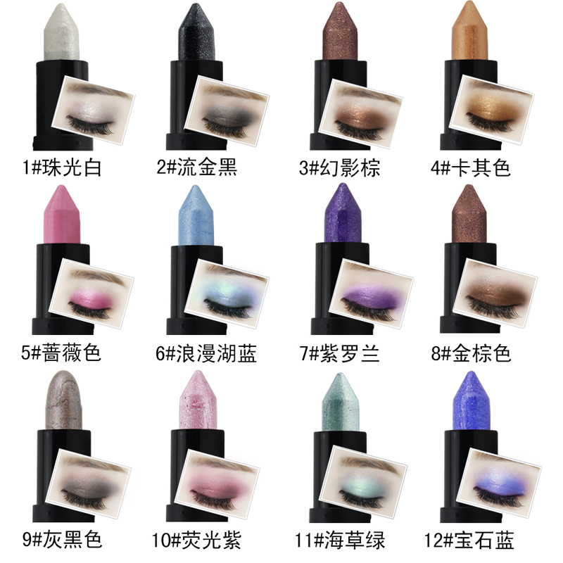 New Hot Double-end Shimmer Eyeshadow Pencils for Women Eyes Face Brighten White Glitter Highlighters Eye Shadow Make Up 3