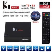 Mecool K2 Pro DVB T2กล่องทีวีสมาร์ท2กรัมรอม16กรัมDVB T2/S2 a ndroid 5.1 H.265 MPEG4 HD 1080จุดCcam 4พันรับสัญญาณทีวีKii pro Media