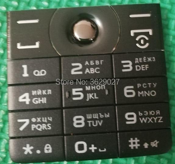 SZWESTTOP D'origine Russe claviers pour Philips E570 Téléphone Portable, ker bouton pour Xenium CTE570 Mobile Téléphone, Russe alphabet