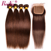 RUIYU Straight Hair Bundles With Closure Brazilian Hair Weave Bundles #2/4 Dark/Light Brown Color Non Remy Human Hair Extensions(China)