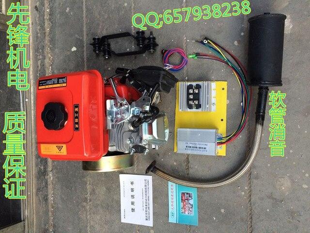 Ev Range Extender Generator Motor Tricycle