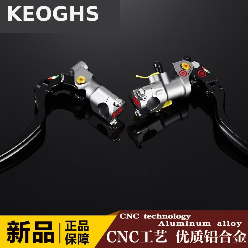 KEOGHS High Quality All Cnc Aluminum Motorcycle Brake Master Cylinder And Brake Clutch Lever Universal For 22mm Handlebar for 22mm 7 8 handlebar motorcycle dirt bike universal stunt clutch lever assembly cnc aluminum