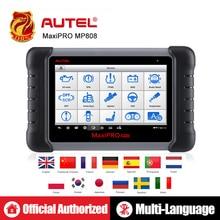 Autel MaxiPRO MP808 DS808 OBD2 Automotive Scanner OBDII Diagnostics Tool Code Re