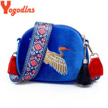 Yogodlns New Mini Velvet Embroidery Shell Bag Jacquard Wild Strap Vintage Designer Shoulder Bags Tassel Crossbody Bag Handbags(China)