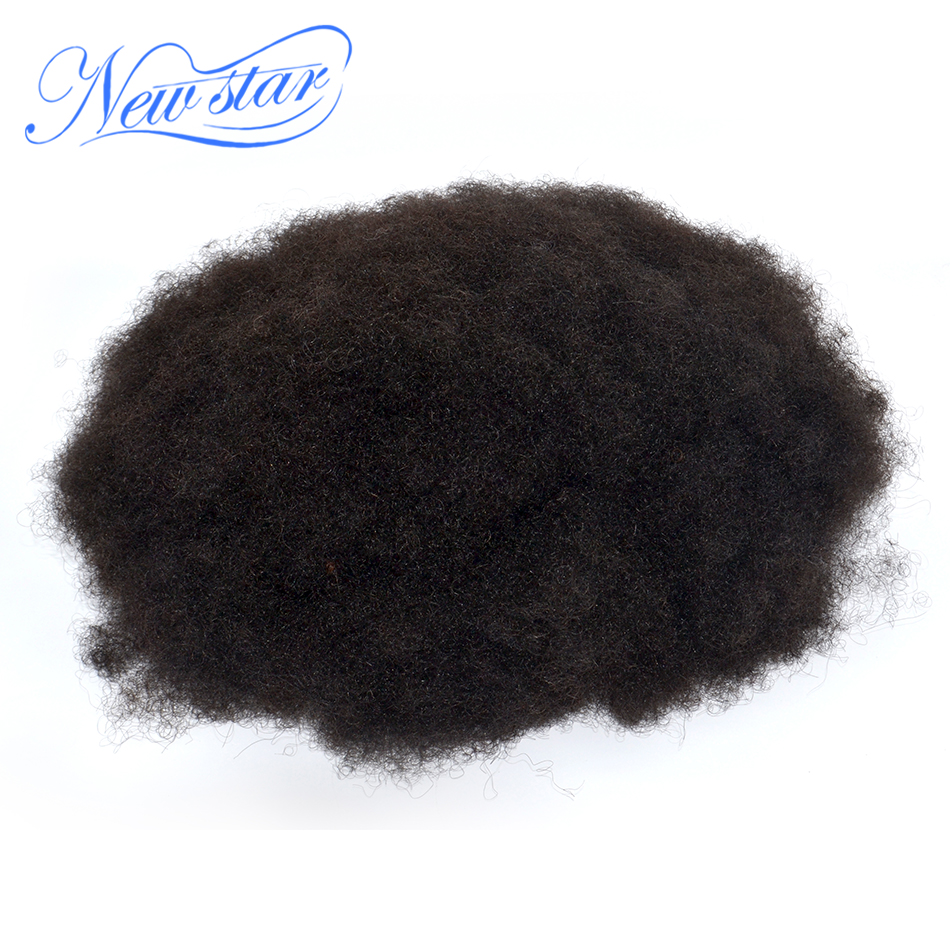 Hair-Replacement-System Toupee Human-Hair-Pieces Curly Afro Kinky 8-Inches New Star Men's