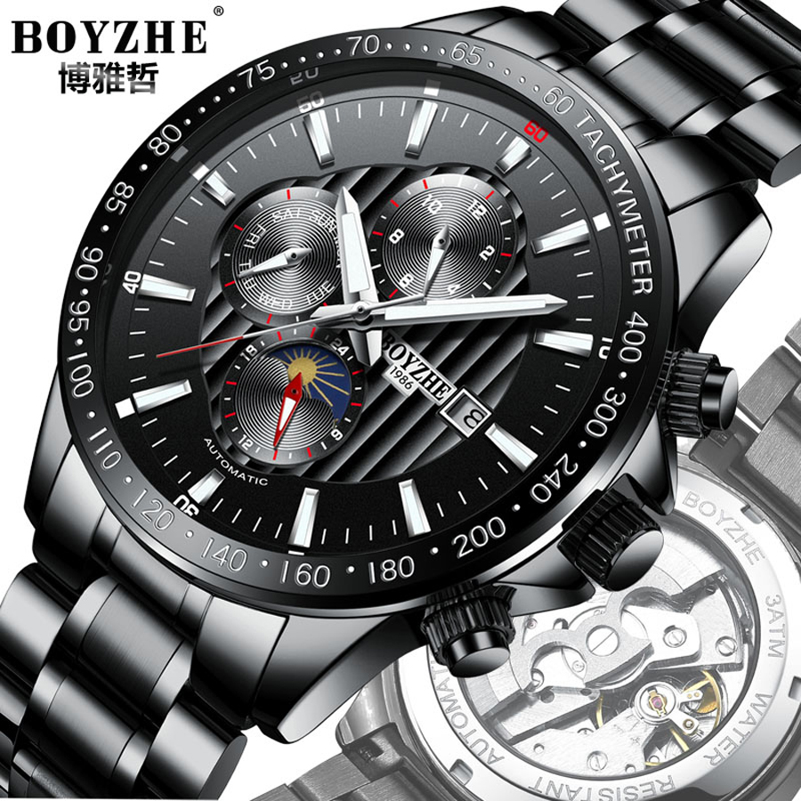 Top Brand Sports Mechanical Watch Luxury Men's Automatic Self wind Watches Stainless Steel Fashion Military Clock Male relogio все цены
