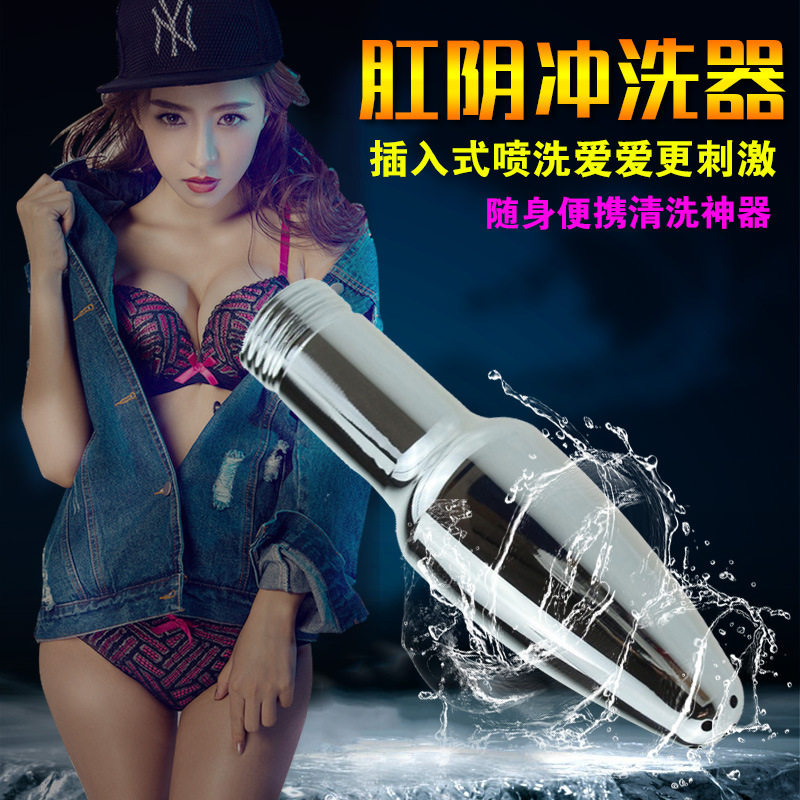Anal Douche Vaginal Cleaner Wash Cleansing Enema Shower Head Bidet Faucet for Sex Toys
