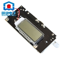 Dual USB 18650 Battery Charger PCB Power Module 5V 1A 2.1A Mobile Power Bank Accessories For Phone DIY LED LCD Module Board