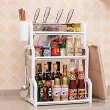 Kitchen utensils summary kitchen racks landing multi-layer storage