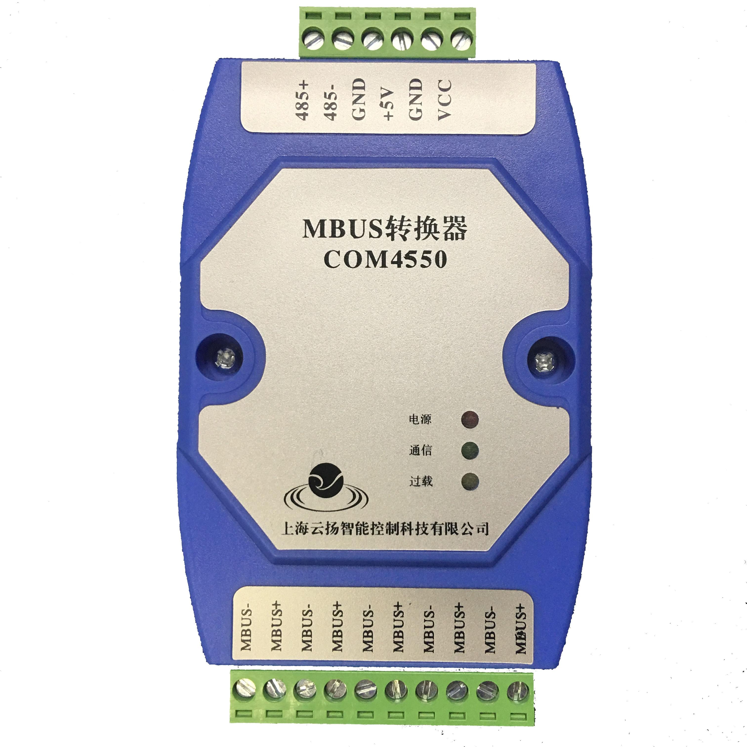 MBUS/M-BUS à RS485, RS232, concentrateur série, module de convertisseur de lecture de compteur, plus de 300 stations esclaves