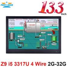 2 Г ОЗУ 32 Г SSD Все В Одном Panel PC С 13.3 7-дюймовый Сделано В Китае 4 Проводной Резистивный Сенсорный Экран Intel Core I5 3317u