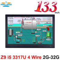 2G RAM 32G SSD All In One Panel PC With 13 3 Inch Made In China