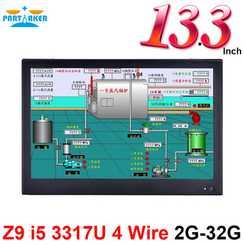 Partaker All In One Panel PC with 13.3 Inch Made-In-China 4 Wire Resistive Touch Screen Intel Core I5 3317U partaker industrial touch panel pc with i7 4510u 4600u inch made in china 5 wire resistive touch screen 17 inch all in one pc
