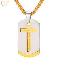 U7 Stainless Steel Men Chain Bible Lords Prayer Cross Necklace Pendant New 18K Gold Plated Christian