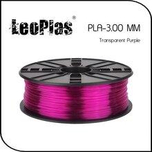 Worldwide Fast Delivery Manufacturer 3D Printer Material 1kg 2.2lb 3mm Transparent Purple PLA Filament