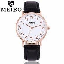 Новинка 2017 года meibo бренд Для женщин Для мужчин уникальные арабские цифры Часы Классические кварцевые благородный Наручные часы Best подарок Прямая доставка